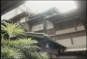 藤原次郎『映像伝承 内藤邸』