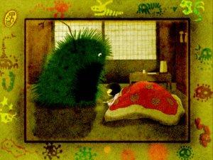 金子修『ヤマイグイ』